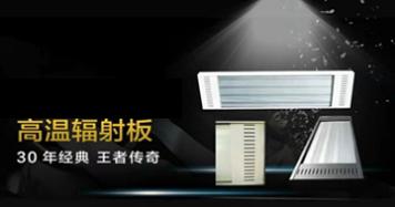 智能温控器R9300-【详情点击图片进入】
